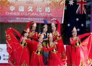 Central Coast Chinese Cultural Festival Moon Festival - Accommodation Port Hedland