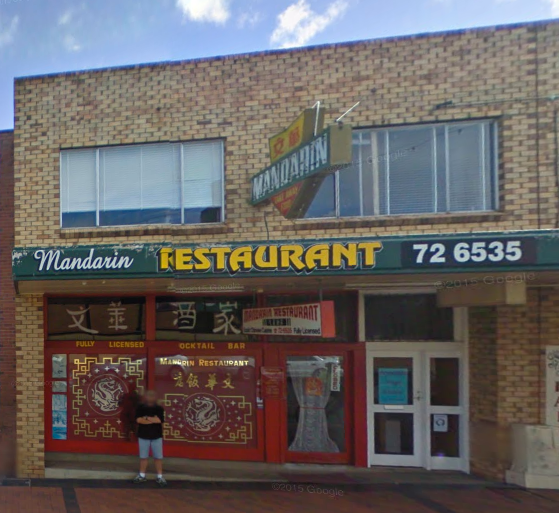 Mandarin Restaurant - Accommodation Port Hedland